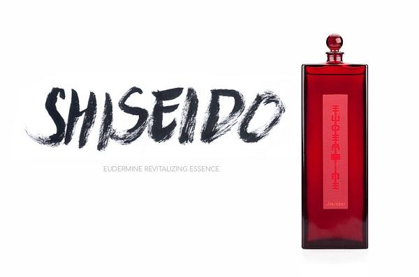 Shiseido Eudermine Revitalizing Essence